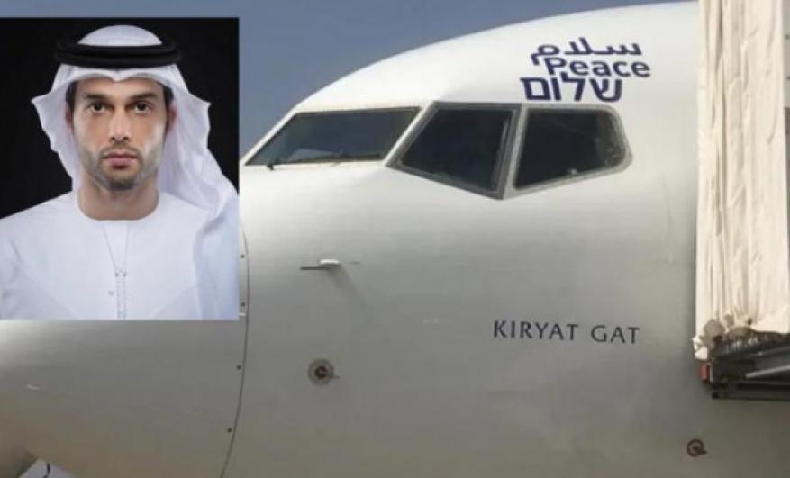سفير الإمارات يصل الكيان الإسرائيلي الاثنين ليجتمع بقتلة الفلسطينيين