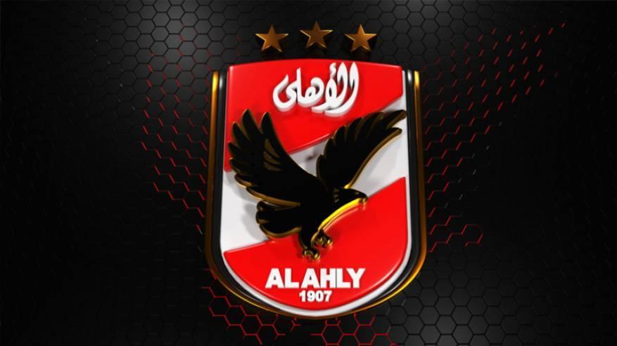 """الأهلي يهدد الاتحاد المصري باللجوء لـ""""فيفا"""" و""""كاس"""""""