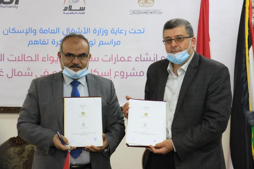 غزة.. توقيع مذكرة مشروع إنشاء عمارات سكنية لإيواء الأسر الفقيرة