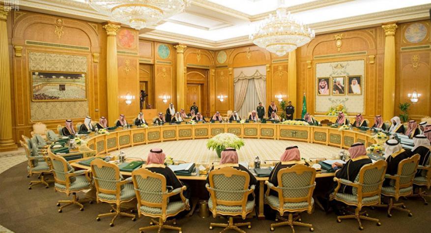 السعودية تستنكر تصريحات نتنياهو بشأن الضفة الغربية وتدعو لاجتماع طارئ