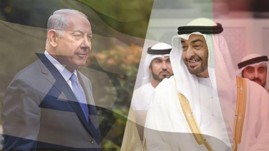 """حماس: تطبيع الإمارات مع الاحتلال الصهيوني """"طعنة غادرة لشعبنا"""""""