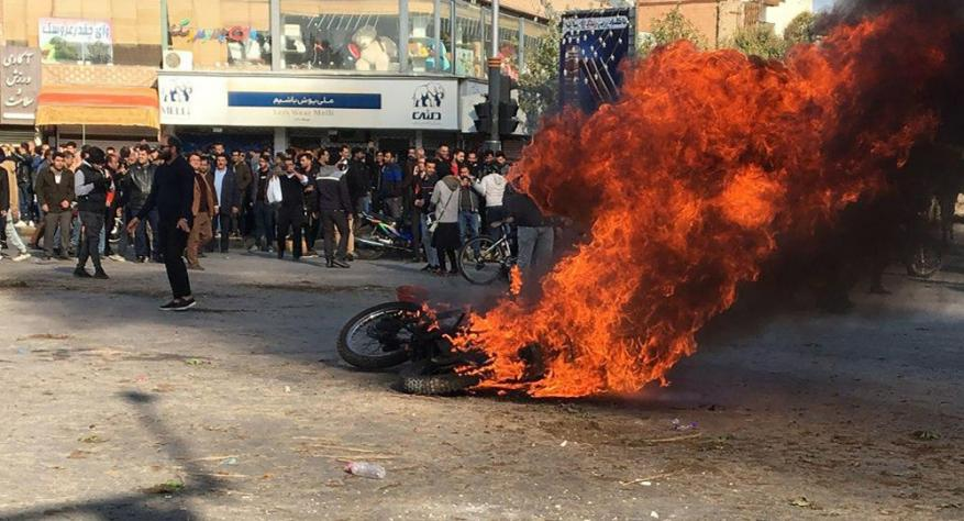 إيران تعلن القبض على 8 بتهمة جمع معلومات عن التظاهرات لأمريكا