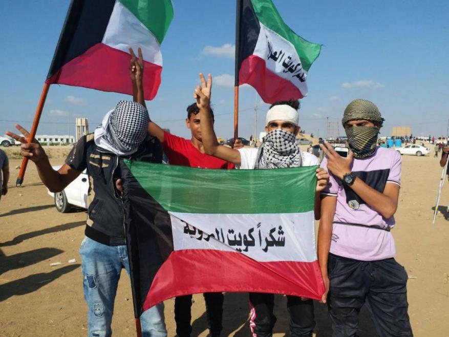 41 منظمة كويتية تدعو إلى تجريم التطبيع مع الاحتلال