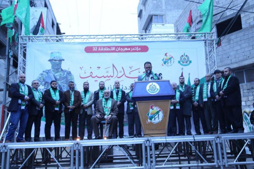 """حماس تُطلق فعاليات ذكرى انطلاقتها الـ 32 """"بحد السيف بددنا الزيف"""""""