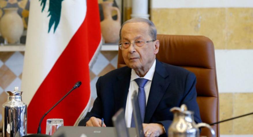 """الرئيس اللبناني: تنقيب """"إسرائيل"""" عن النفط في المنطقة المتنازع عليها مسألة في غاية الخطورة"""