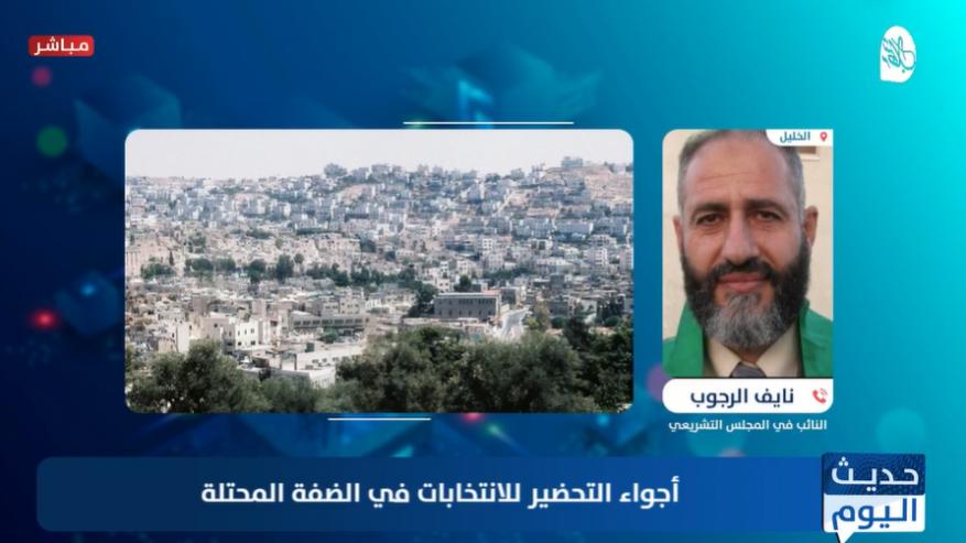 نايف الرجوب لشهاب: الاحتلال حذرني من الترشح للانتخابات ولا تغيّر بالضفة بعد مرسوم الحريات