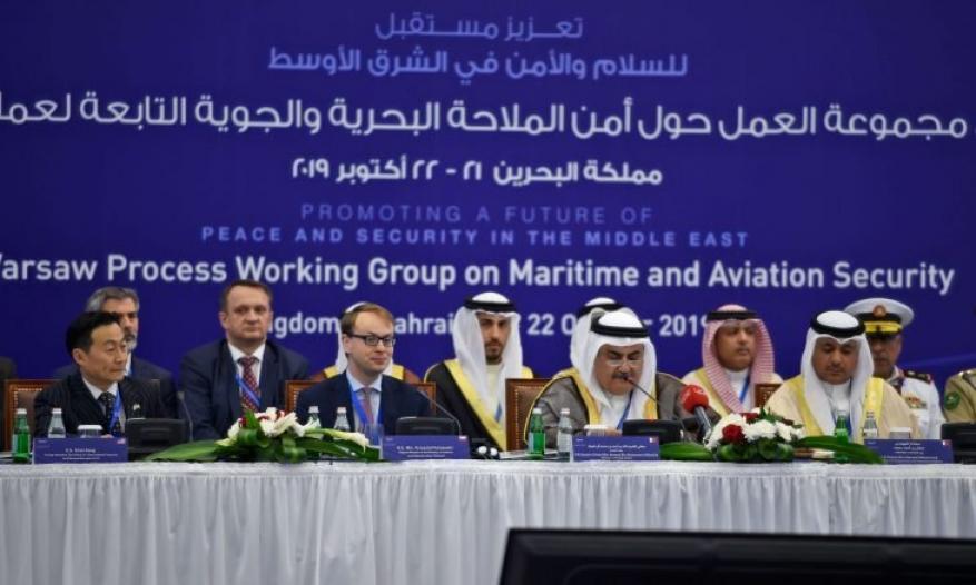 """لردع إيران.. البحرين تستضيف اجتماعًا دوليًا بمشاركة """"إسرائيل"""" عن أمن الملاحة البحرية"""