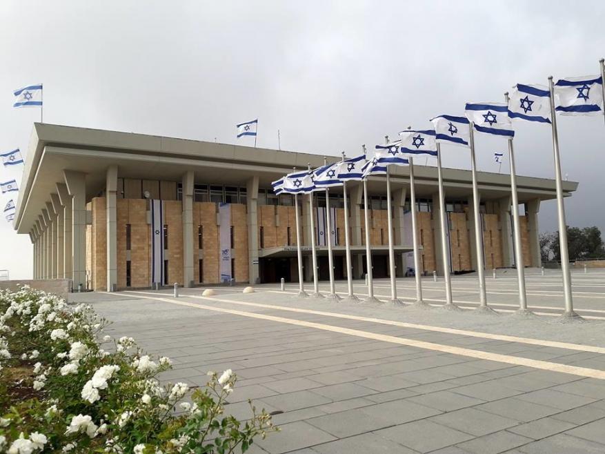 """""""بأنفسنا"""".. رجال أعمال إسرائيليون يشكلون حزب لخوض انتخابات """"الكنيست"""""""