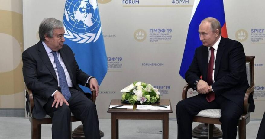 بوتين يبحث مع غوتيريش ضرورة وقف العنف بين الفلسطينيين والإسرائيليين