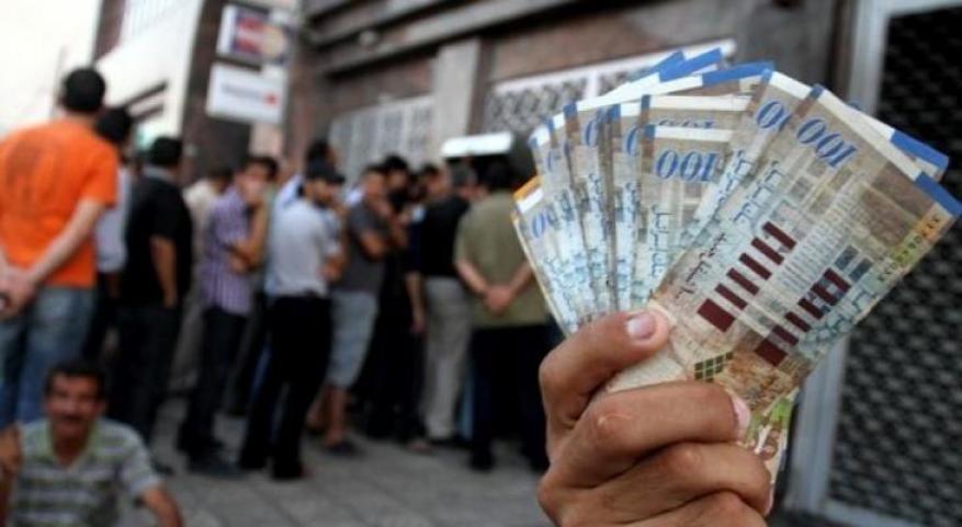 مالية رام الله: صرف باقي مستحقات الموظفين العموميين يوم غد الإثنين
