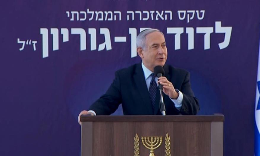 نتنياهو: نتحرك بسرعة قصوى نحو عصر جديد يغير الشرق الأوسط