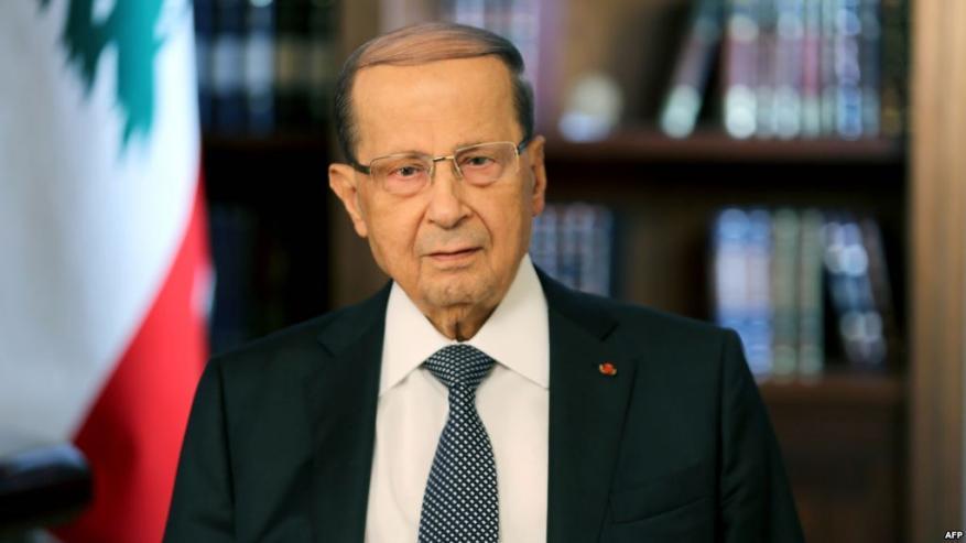 عون: من حقنا الدفاع عن أنفسنا في وجه أي اعتداء إسرائيلي