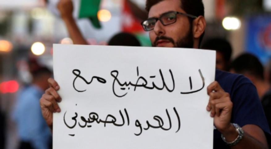 """تطبيع فني من 6 دول عربية مع """"إسرائيل"""" بالتزامن مع صفقة القرن"""