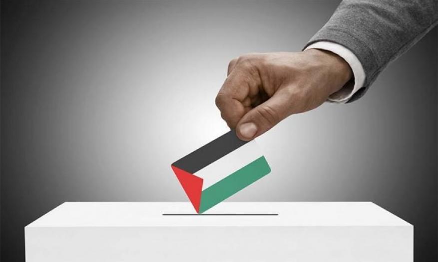 إيرلندا تطالب الاحتلال بالسماح للمقدسين المشاركة بالانتخابات الفلسطينية
