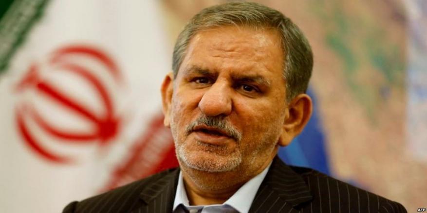 نائب الرئيس الإيراني: نواجه أصعب الأوضاع في البلاد منذ 40 عاماً