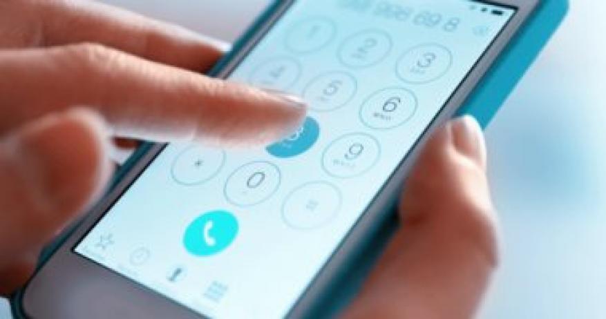 رقم هاتفك.. أخطر مما تتصور