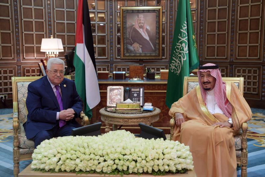 اتفاق فلسطيني سعودي لإنشاء مجلس أعمال اقتصادي مشترك