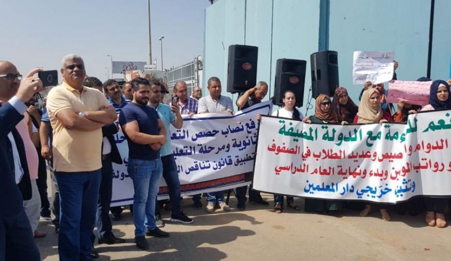 """وقفة غضب لمعلمي """"الأونروا"""" في لبنان رفضا لتقليصات الوكالة"""