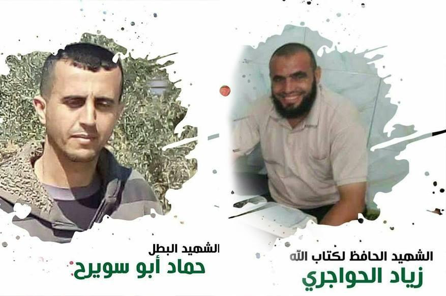 استشهاد عنصرين من الأجهزة الأمنية بغزة خلال اشتباك مع مطلوبين في قضية استهداف موكب الحمد الله