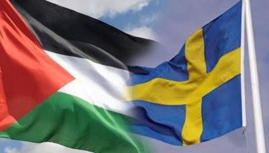 الاحتلال يشن حملة ضد السويد لدعمها مؤسسة فلسطينية