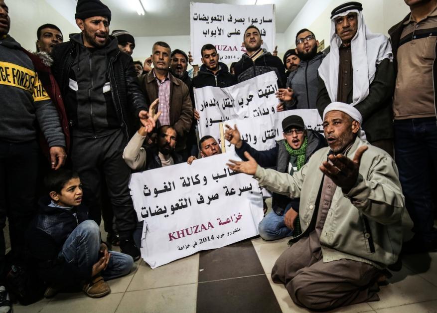 ردًا على اعتصام المتضررين.. أونروا: لا نملك ميزانية لتغطية إعانات الإيجار
