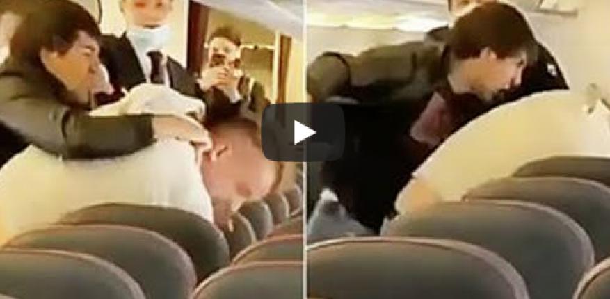 شاهد شجار عنيف على متن طائرة بسبب فيروس كورونا.