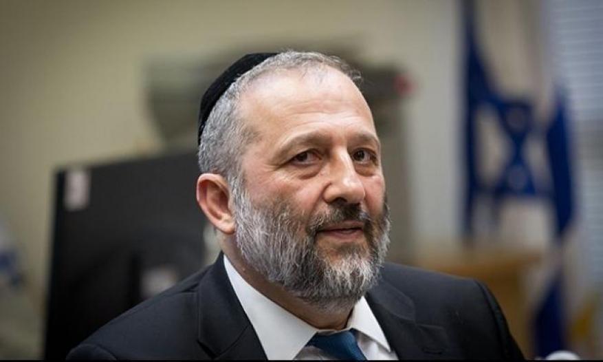 """لائحة اتهام ضد وزير داخلية الاحتلال بـ """"مخالفات ضريبية"""""""