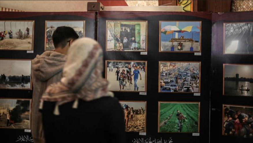 معرض صور بغزة لمحاربة مشكلة البطالة