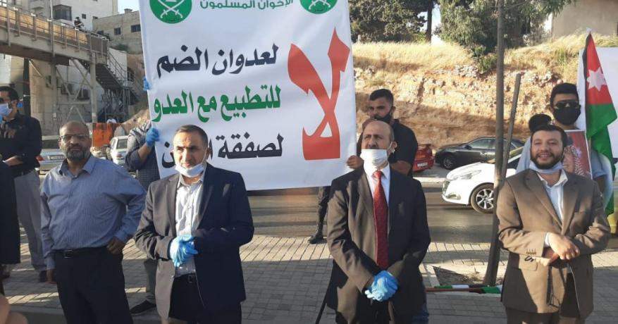 """لمواجهة الضم.. الحركة الإسلامية بالأردن تدعو لجمعة """"غضب"""""""