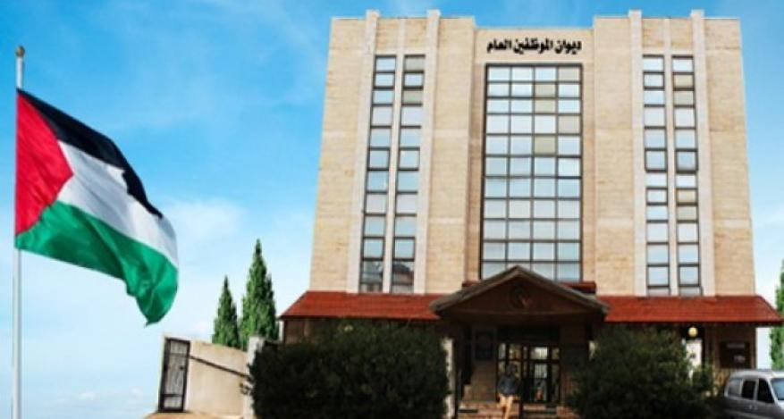 ديوان الموظفين بغزة يعلن عن مجموعة من الوظائف الشاغرة
