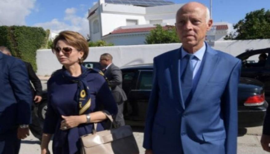 لضمان استقلالية القضاء.. إجازة 5 سنوات لزوجة الرئيس التونسي قيس سعيد