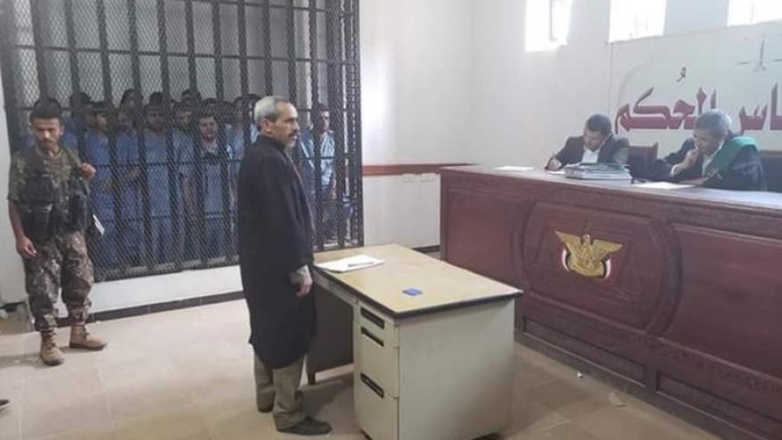 محكمة تابعة للحوثيين تقضي بإعدام 30 شخصا بتهمة التجسس لصالح التحالف العربي