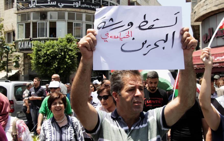 """""""الديمقراطية"""" تدعو لخارطة طريق لإفشال ورشة البحرين ومقاومة """"صفقة القرن"""""""