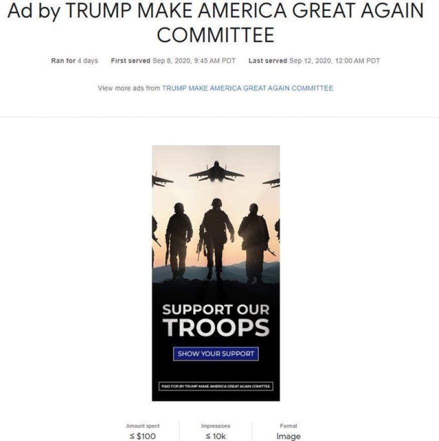 """حملة ترامب تستخدم صورة لـ""""ميغ 29"""" وبندقية """"كلاشينكوف"""" في إعلان انتخابي"""