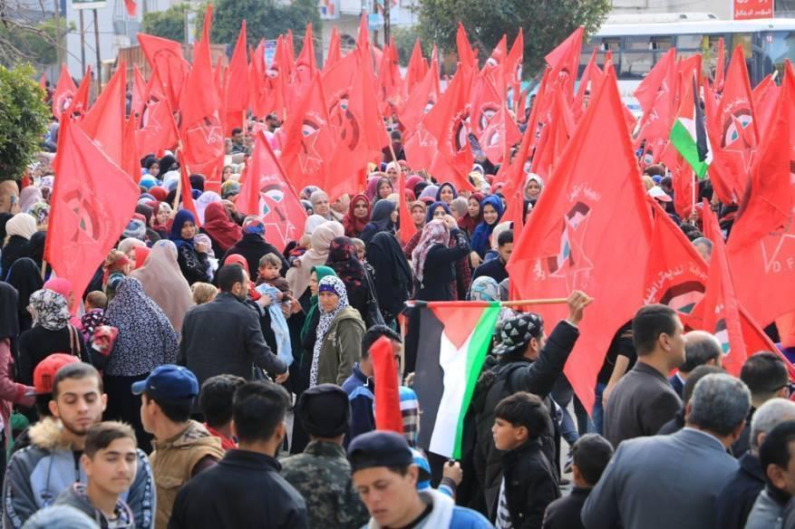 الديمقراطية تُطالب اللجنة التنفيذية كشف مصير لجنة وقف العمل بالاتفاقات