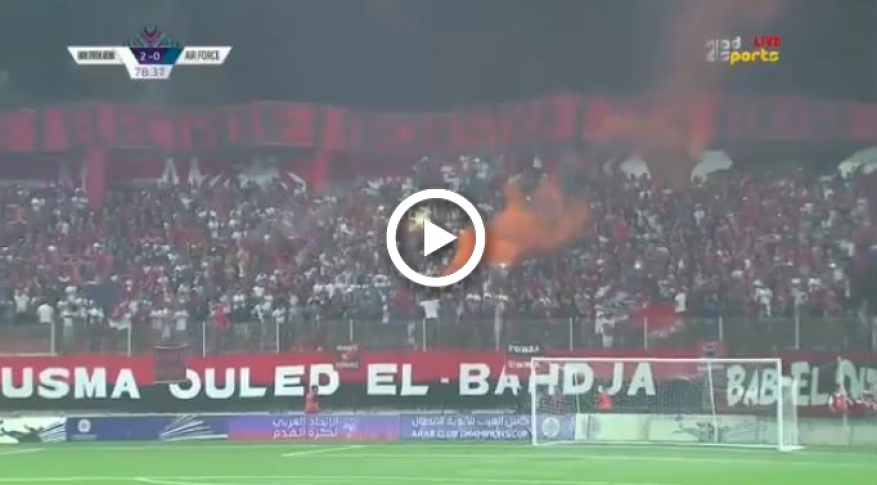 """""""شاهد"""" فريق عراقي ينسحب من مباراته بسبب هتافات جزائرية.. ما هي ؟"""