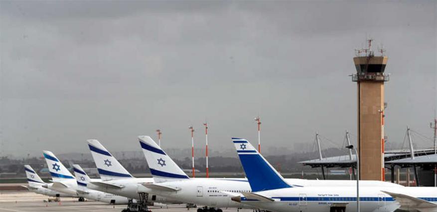 اليوم.. أول رحلة تجارية إسرائيلية إلى البحرين