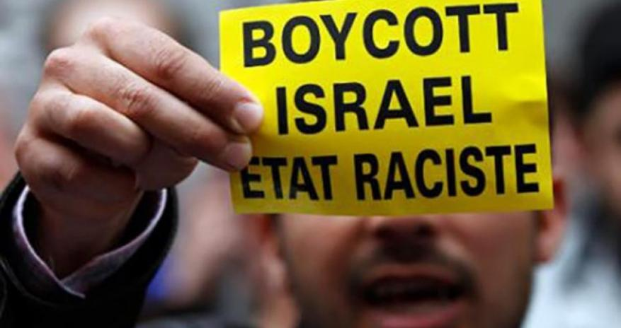 """BDS"" تُكّلف مهرجانًا إسرائيليًا خسائر فادحة"
