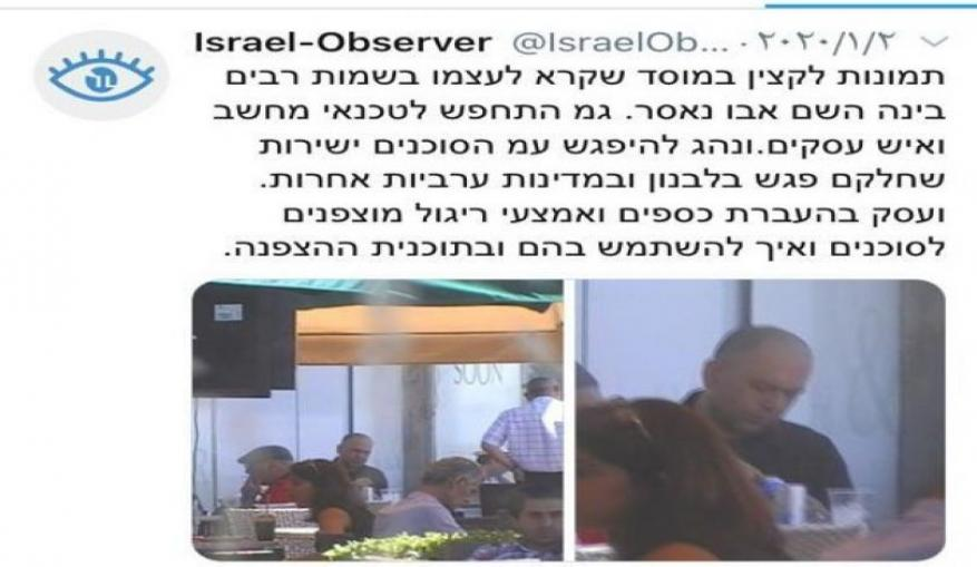 نشر صور مشارك باغتيال المبحوح.. حساب ISRAEL-OBSERVER يتابع نشاط ضباط موساد