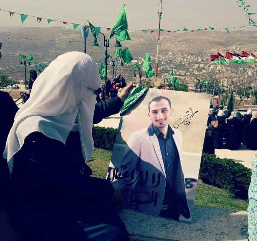 والدة المعتقل في سجون السلطة مراد فتّاش تعلن الإضراب عن الطعام حتى الإفراج عنه