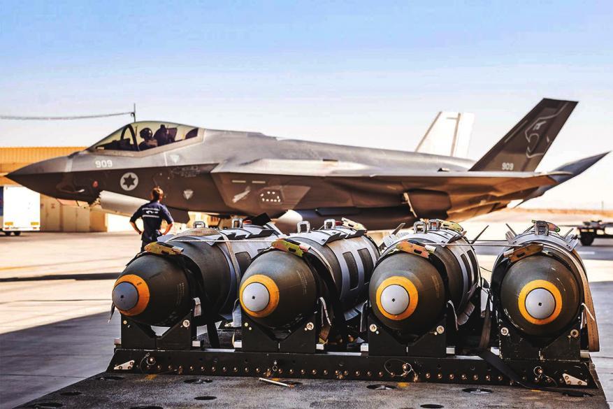 إدارة بايدن تصادق على بيع أسلحة للإمارات بقيمة 23 مليار دولار