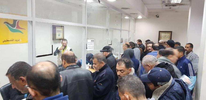 مالية غزة تُصدر توضيحا حول رواتب الموظفين من المنحة القطرية