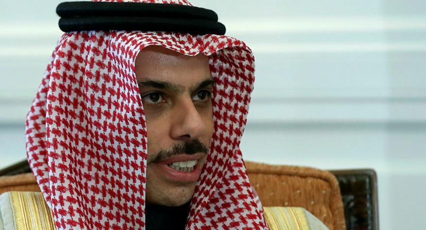 وزير الخارجية السعودي: الرياض تؤيد التطبيع الكامل مع إسرائيل بشرط