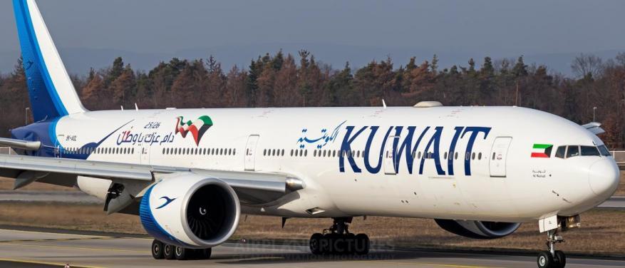 محكمة ألمانية ترفض دعوى إسرائيلي ضد الكويتية للطيران بعد إلغاء رحلته ومنعه دخول الكويت
