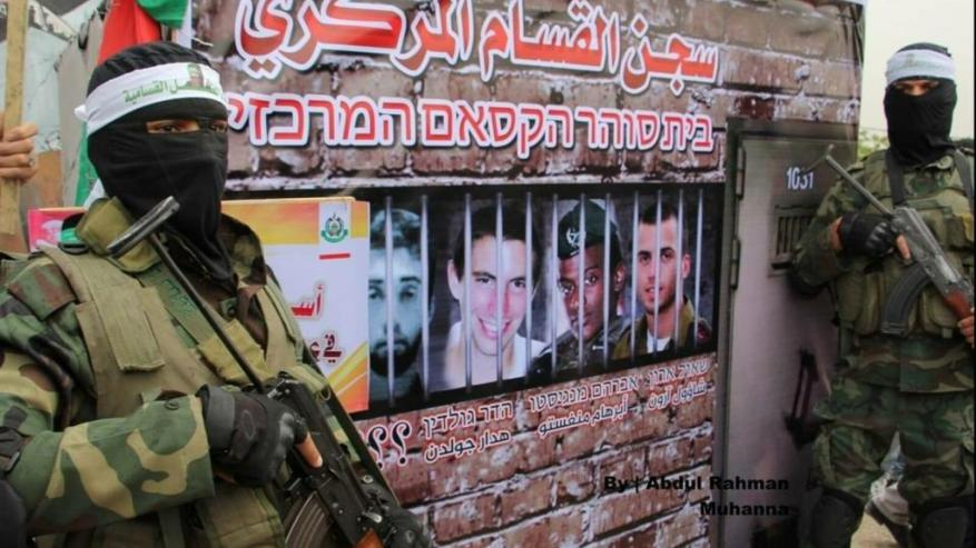 مسؤول إسرائيلي يهاجم نتنياهو: حماس لن تُعيد جنودنا من غزة إلا بتحرير أسراها فقط
