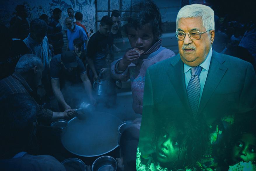 """تجويع أهل غزة.. خيار السلطة لحماية """"المشروع الوطني"""" ومواجهة """"صفقة القرن""""!"""