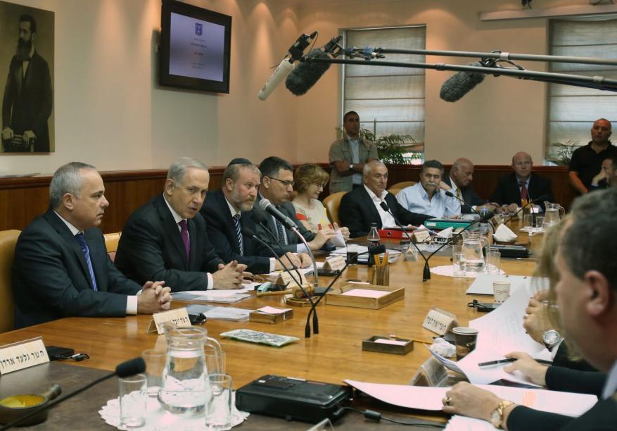 """""""اجتماعاتها لا تُقدم شيئا"""".. وزراء إسرائيليون يقاطعون الحكومة"""