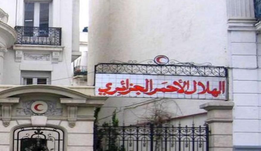 الهلال الأحمر الجزائري يفتح حسابا لجمع التبرعات لصالح فلسطين