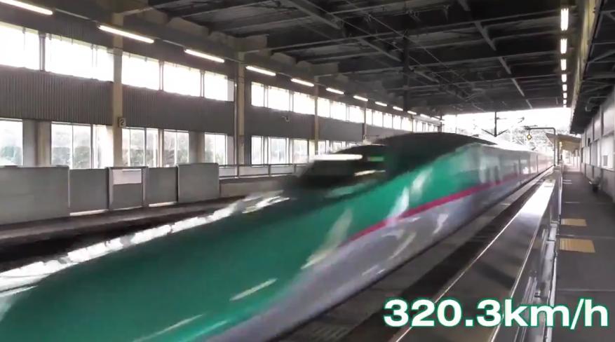 """سرعة هائلة.. """"اليابان بالعربي"""" ينشر مقطعًا لقطار الطلقة (فيديو)"""