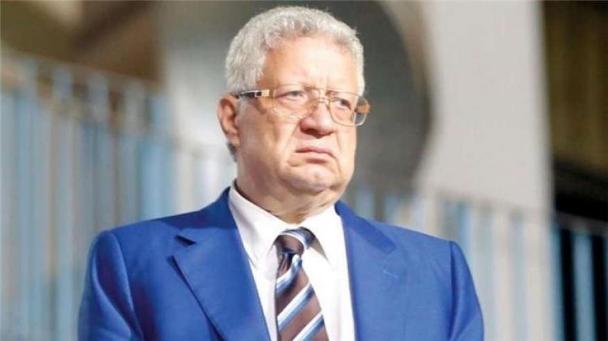 إيقاف مرتضى منصور لـ 6 مباريات وتغريمه ماليا